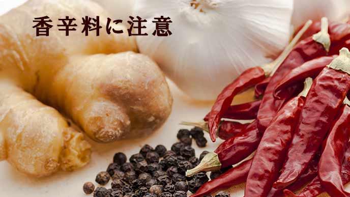 香辛料の食材