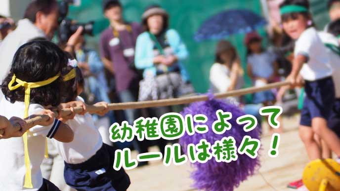 幼稚園の運動会で綱引きをしている子供達