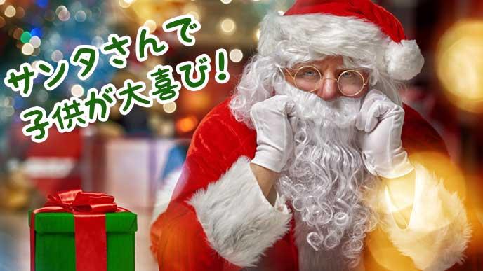 サンタクロースとプレゼントボックス