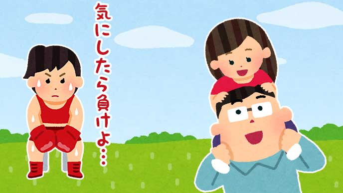 娘を肩車している父親とボクサーのような恰好で我慢している母親のイラスト