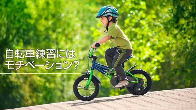 自転車で遊んでいる男の子