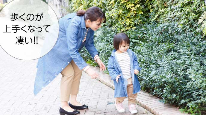 外で子供と散歩をするお母さん