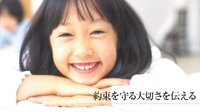 笑顔でママを見ている小学生の女の子