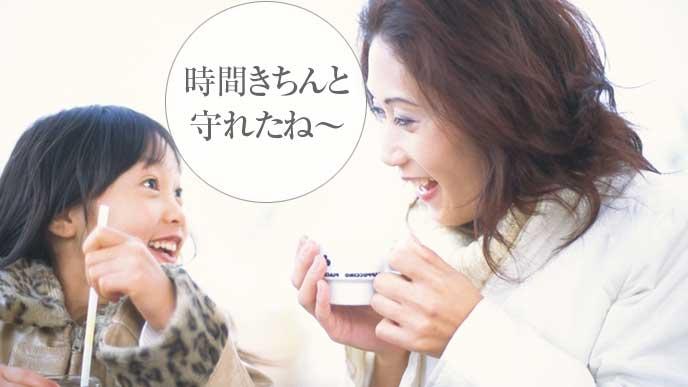 笑顔で会話している親子