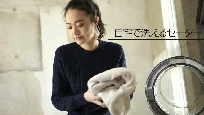 ドラム型洗濯機で洗濯をしている主婦