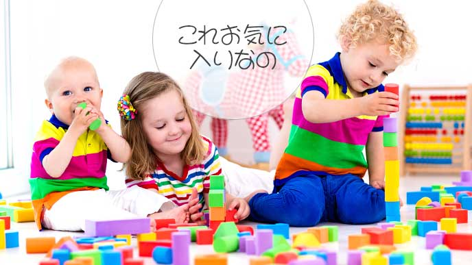 おもちゃで遊んでいる3人兄弟の子供