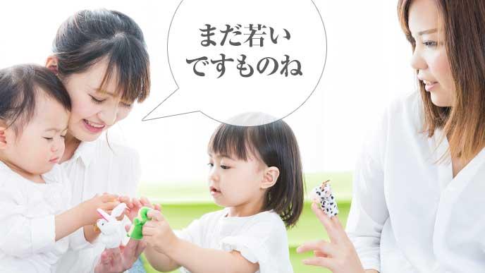 子供を遊ばせながら話をしている女性二人