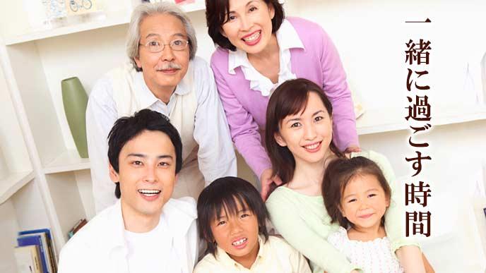 両親と若夫婦と子供達