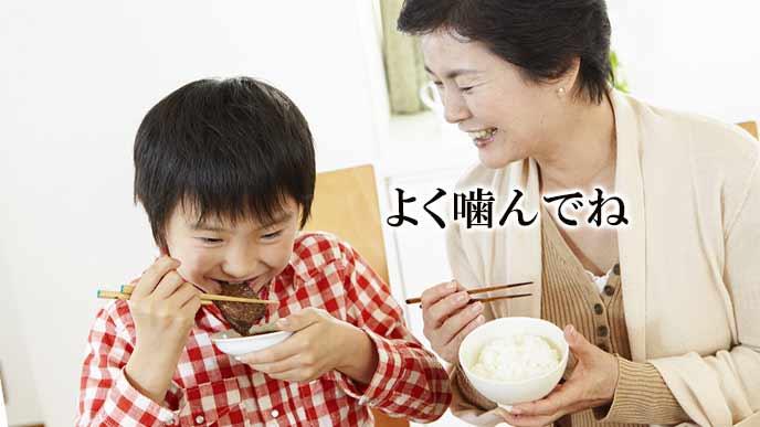 よく噛むようにと食事中に言われる子供