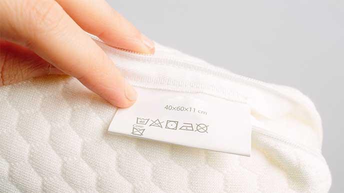 枕の洗濯表示マーク