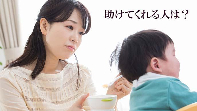 子供に食事を食べさせる母親