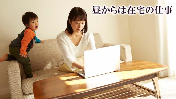 自宅でパソコンを操作する主婦