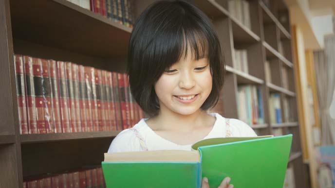 本を読んでいる女の子