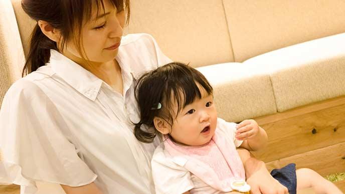 母親の膝にお座りする女の子