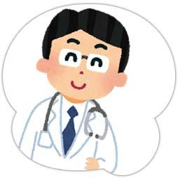 聴診器を携帯し微笑む眼鏡の医師
