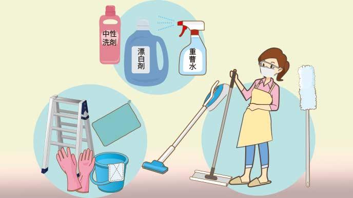 天井の掃除をするために用意するべきグッズ