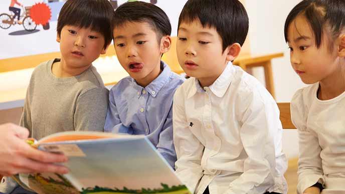 絵本を見つめる子供達