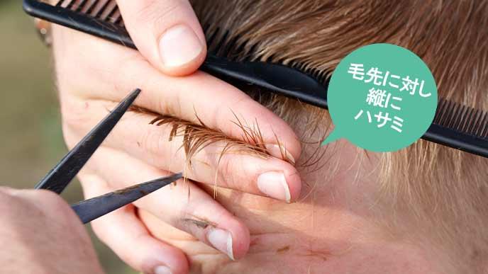 前髪の切り方