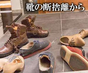 玄関に転がる靴多数