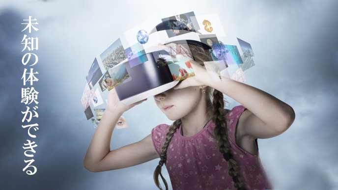 VR体験をする少女