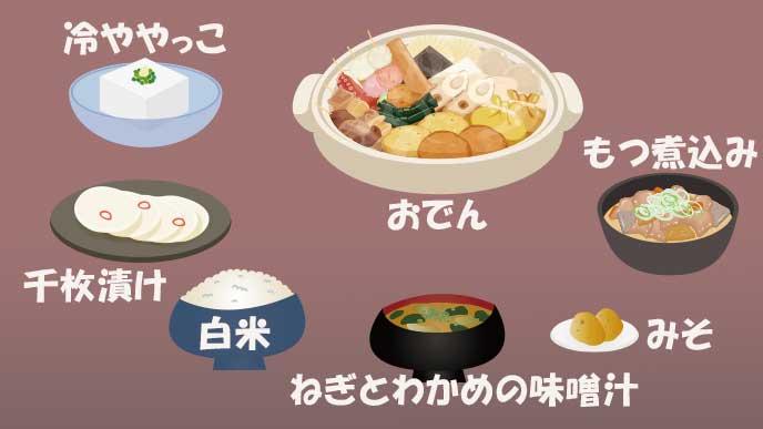 静岡のおでん定食