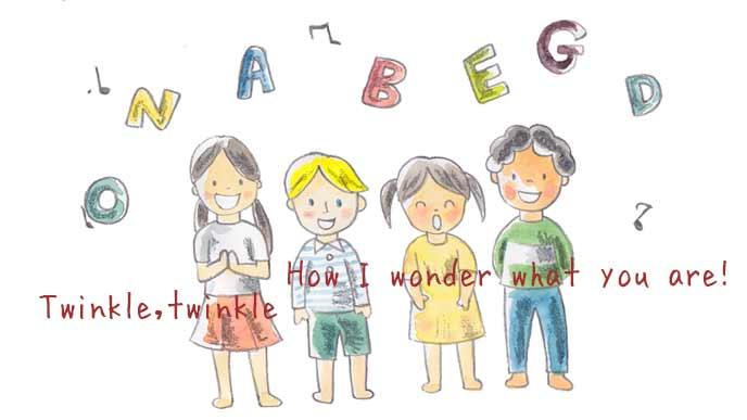 英語で歌う子供達