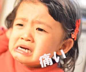 泣きそうな顔の子供