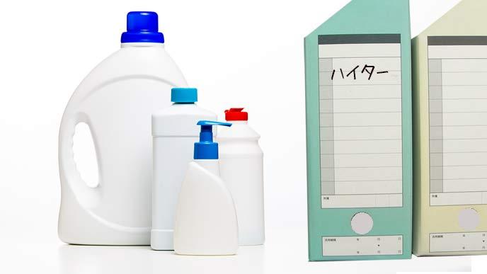 洗剤ボトルと書類ボックス