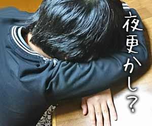 机の上で眠る小学生