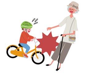 自転車で老人にぶつかる子供