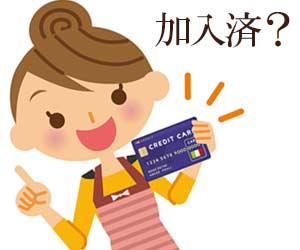 自分のクレジットカードを持つ女性