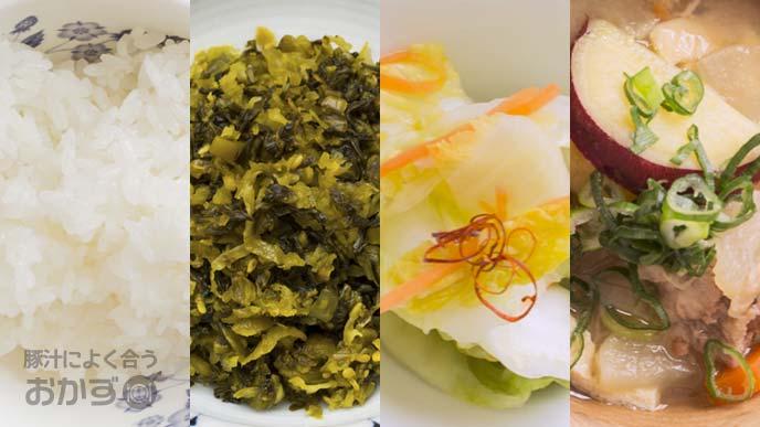 ご飯+高菜漬け+お新香+豚汁