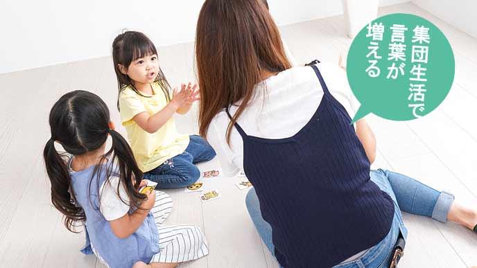 保育園で話し始める幼児
