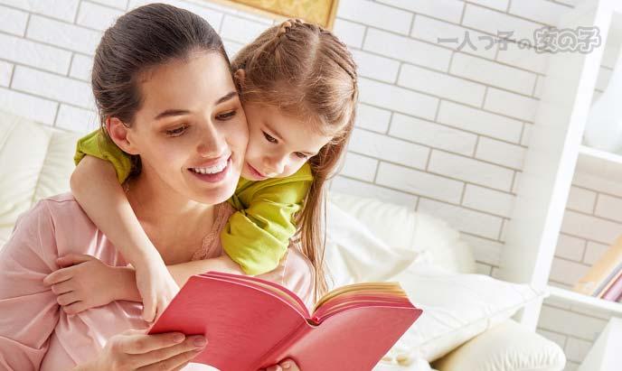 母親に本を読んでもらう少女