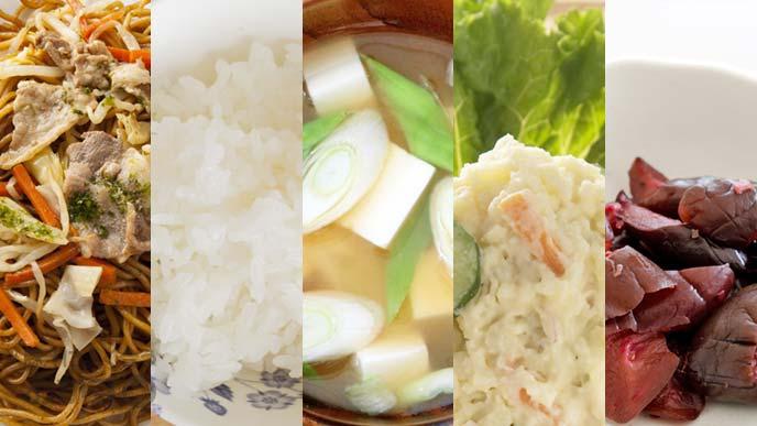 焼きそば+白米+味噌汁+ポテトサラダ+しば漬け