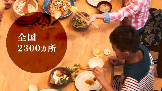 食卓で食事をする子ども