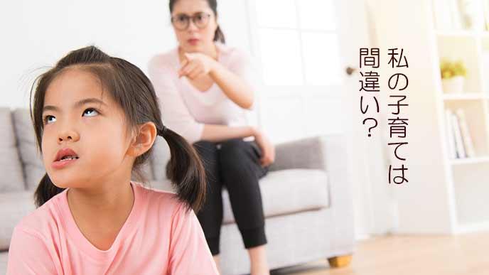 反抗的な態度の子供に怒る母親