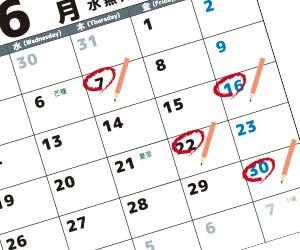 カレンダーの赤丸