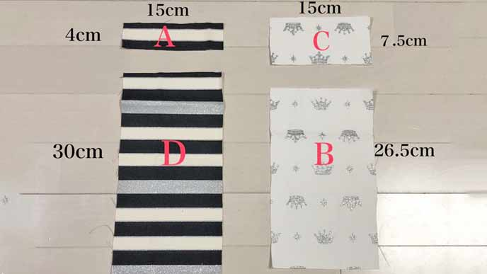 移動ポケットを作るためのパーツごとに裁断されたA、B、C、D4枚の布