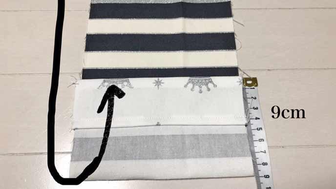 縫い付けたCとDの布を9cm幅で折り返した状態