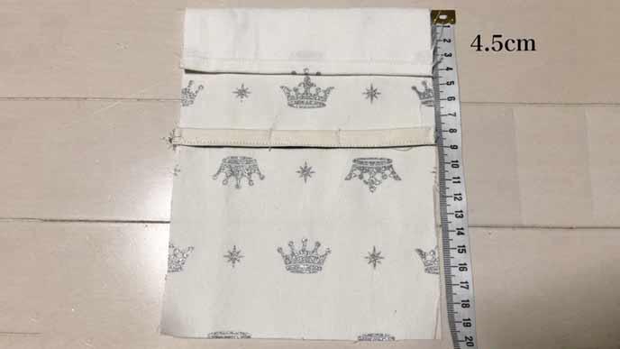 Bの布を4.5cm幅で折り返した状態